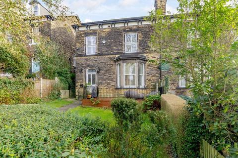 5 bedroom semi-detached house for sale - Ashwood Villas, Leeds