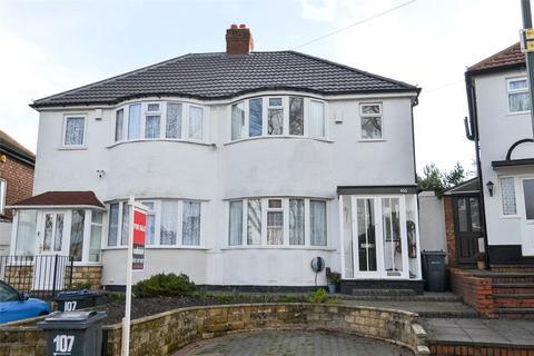 3 bedroom semi-detached house for sale - Falconhurst Road, Selly Oak, Birmingham, B29