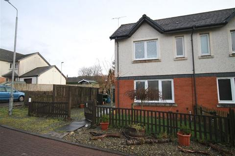 2 bedroom semi-detached house for sale - Meadows Road, Lochgilphead