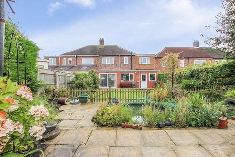 4 bedroom semi-detached house for sale - Northfield Drive, West Moor, NE12