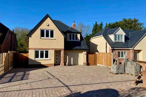 4 bedroom detached house for sale - Southend Road, Howe Green, CM2
