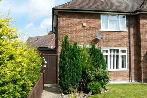 2 bedroom end of terrace house to rent - Batley Close, Hull, East Riding of Yorkshire, HU9