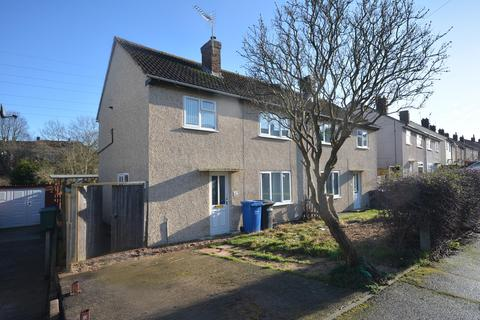 3 bedroom semi-detached house for sale - Somerset Drive, Brimington, Chesterfield, S43 1DH