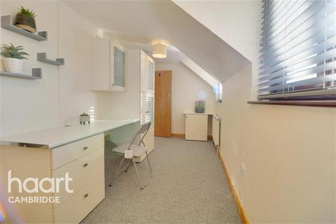 1 bedroom house share - Green End Road, Cambridge