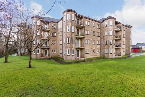 3 bedroom apartment for sale - Innes Court, Stewartfield, EAST KILBRIDE