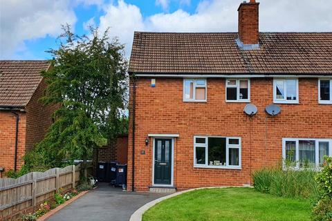 2 bedroom semi-detached house for sale - Valbourne Road, Birmingham, West Midlands, B14