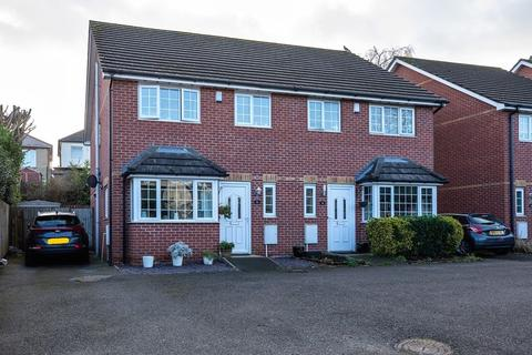 3 bedroom semi-detached house for sale - 3 BEDROOMS, Semi Detached House, Ripon Road