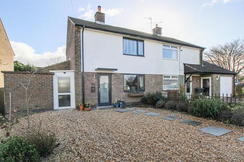 2 bedroom semi-detached house for sale - Riggotts Way, Cutthorpe