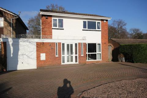 4 bedroom link detached house for sale - Woodshires Road, Solihull