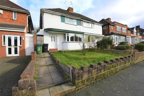 3 bedroom semi-detached house for sale - Lewis Road, Oldbury, West Midlands, B68