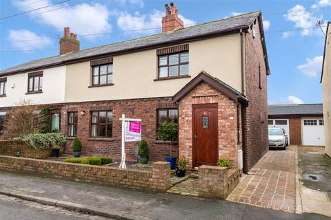 4 bedroom semi-detached house for sale - Back Lane, Aughton