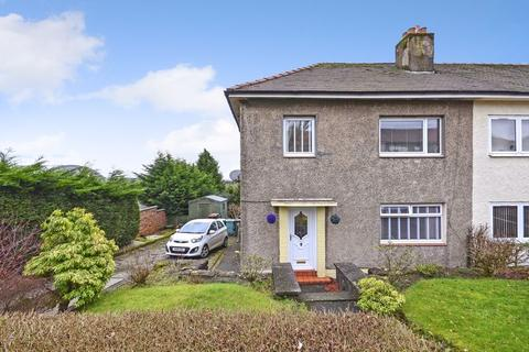 3 bedroom terraced house for sale - Jeffrey Place, Kilsyth