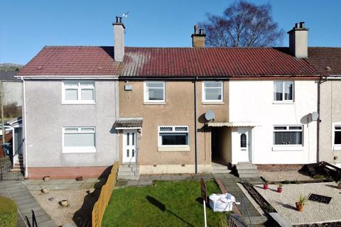 3 bedroom terraced house for sale - Montrose Gardens, Kilsyth