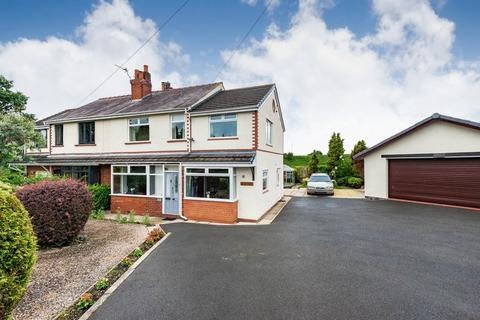 3 bedroom semi-detached house for sale - Arbour Lane, Standish