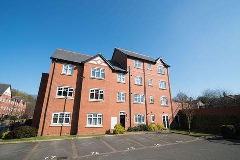 1 bedroom ground floor flat for sale - Gardinar Close, Standish