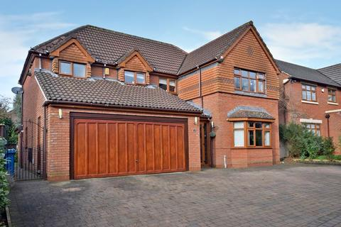 4 bedroom detached house for sale - Mersham Court, North Widnes