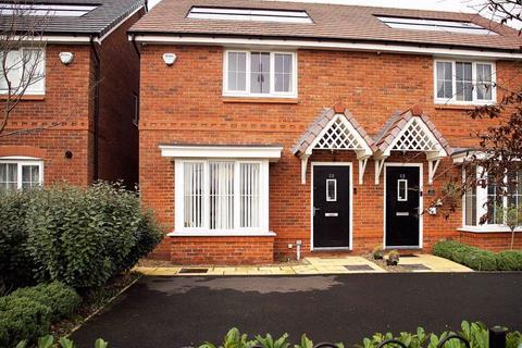 3 bedroom semi-detached house to rent - Blackberry Lane, Stockport