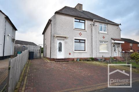 2 bedroom semi-detached house for sale - Old Edinburgh Road, Uddingston, Glasgow