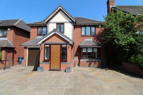 4 bedroom detached house for sale - St. Helens Well, Tarleton, Preston