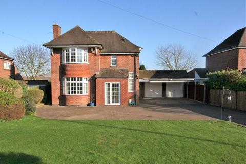 5 bedroom detached house for sale - Cirencester Road, Witcombe, Gloucester