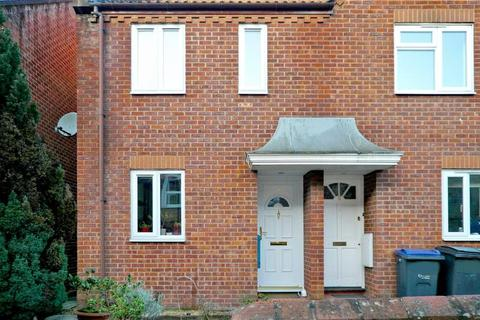 2 bedroom end of terrace house for sale - The Grove, WARMINSTER, BA12
