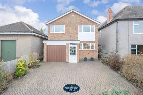4 bedroom detached house for sale - Broad Lane, Coventry
