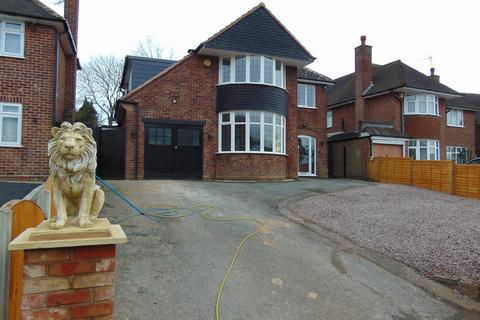 4 bedroom detached house for sale - Cornwall Road, Walsall