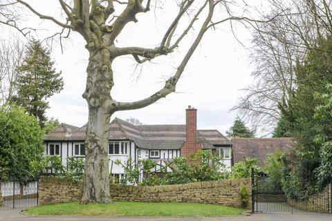 5 bedroom detached house for sale - Lichfield Road, Sutton Coldfield