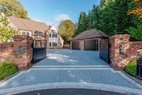 7 bedroom detached house for sale - Kenilworth Close, Four Oaks