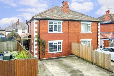 3 bedroom semi-detached house for sale - Mount Gardens, Harrogate, North Yorkshire