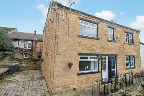 2 bedroom semi-detached house for sale - South View, Pudsey