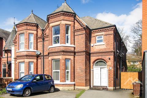 2 bedroom flat to rent - Castle Boulevard, Nottingham, Nottingham NG7