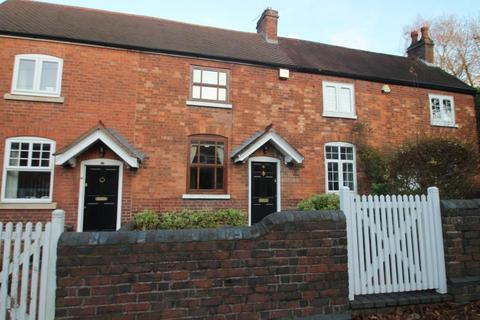 2 bedroom terraced house to rent - Nursery Road, Edgbaston, Birmingham, B15 3JX