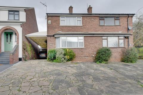 3 bedroom semi-detached house for sale - Grange Road, Heaton Grange, Romford, RM3