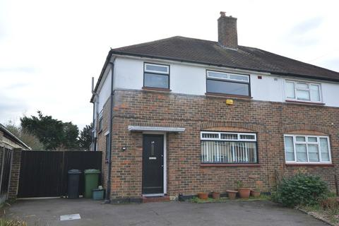 3 bedroom semi-detached house for sale - Lansdowne Road, West Ewell, Surrey. KT19 9QL