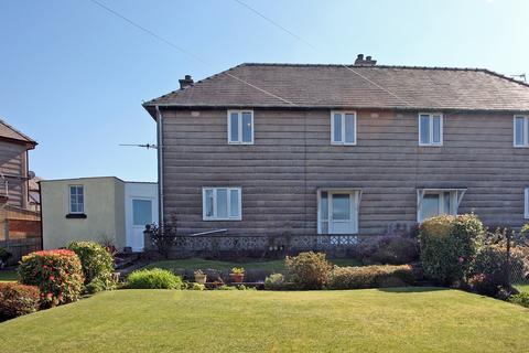 3 bedroom semi-detached house for sale - Bro Wyled, Rhostryfan, Caernarfon, LL54