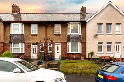 3 bedroom terraced house for sale - Lon Ogwen, Bangor, Gwynedd, LL57