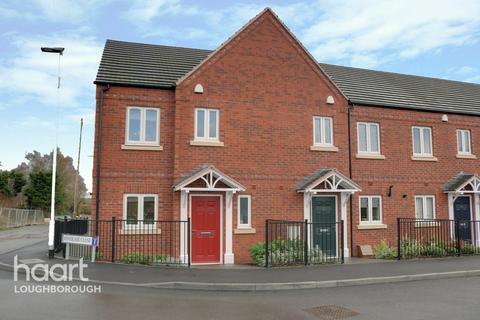 3 bedroom end of terrace house - Windlass Close, Loughborough
