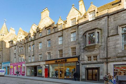 1 bedroom flat for sale - 12 (1F1) St Mary's Street, Edinburgh, EH1 1SU