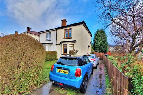 2 bedroom semi-detached house for sale - Gartcraig Road , Riddrie, G33