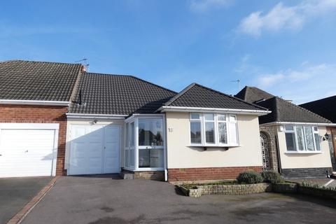 4 bedroom semi-detached bungalow for sale - Brentnall Drive, Four Oaks