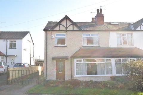 4 bedroom semi-detached house for sale - Moor Park Villas, Leeds, West Yorkshire