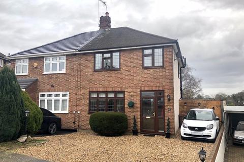 3 bedroom semi-detached house for sale - South View Close, Bexley, DA5 1EG