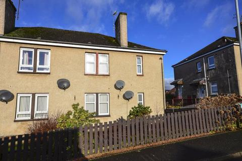 1 bedroom terraced house to rent - 85 Manse Road, Kilsyth