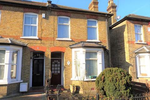 3 bedroom semi-detached house for sale - Bridge Road, Uxbridge, UB8 2QP