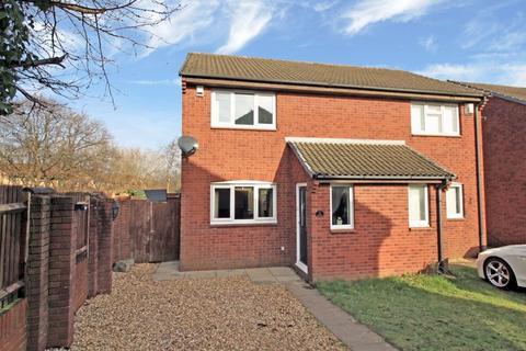 3 bedroom semi-detached house for sale - Helford Gardens, West End