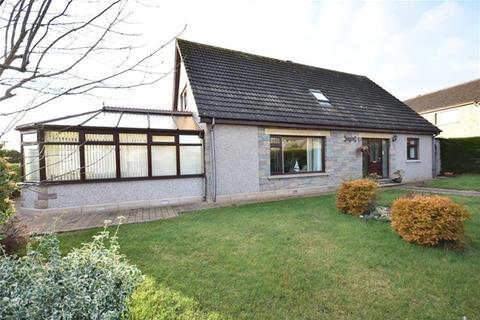 4 bedroom detached house for sale - Quarry Road, Elgin