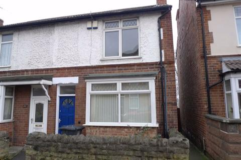 1 bedroom flat for sale - Cotmanhay Road, Ilkeston, Derbyshire