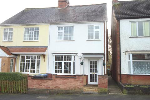 3 bedroom semi-detached house for sale - Bowling Green Road, Hinckley