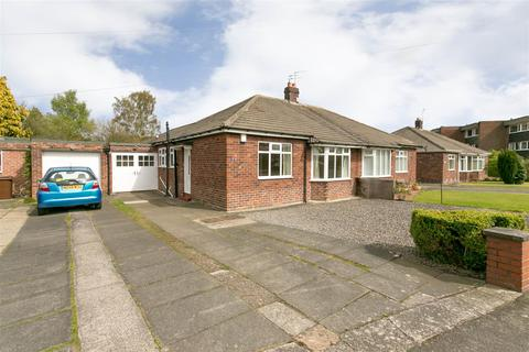 2 bedroom bungalow to rent - Milford Gardens, Brunton Park, Newcastle upon Tyne